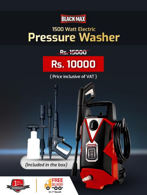 Dingqi pressure washer