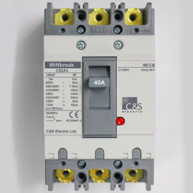 MCCB Switch - 40 A