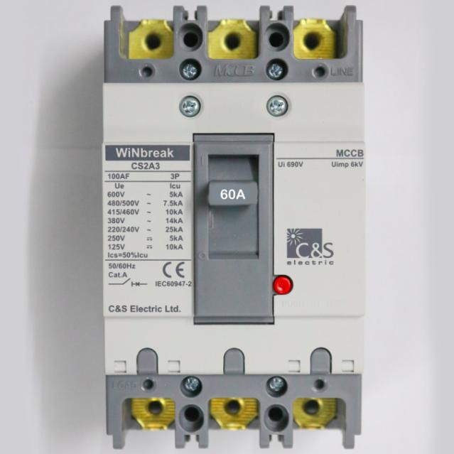 MCCB Switch - 60 A